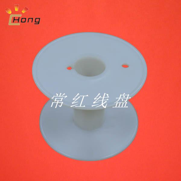 小型塑料线轴 白色小胶轴75