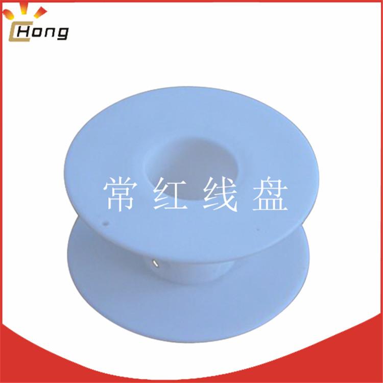 线盘,小发热丝线盘,塑料小工字轮