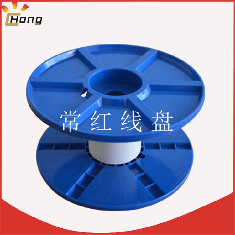 塑料线盘蓝色胶轴 塑料线盘架 线轴