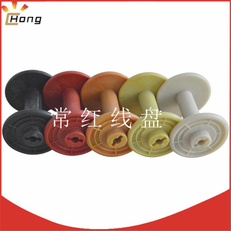 塑料线盘 编织机锭子 尼龙锭子线轴