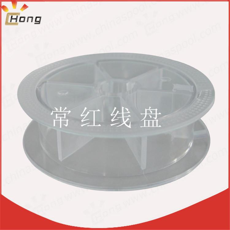 鱼线盘 塑料透明鱼盘  鱼线专用胶盘
