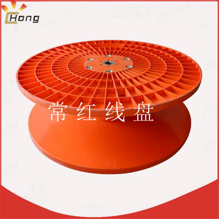 大型胶轴 塑料线盘 卷线盘 周转盘 轴孔可定做方形 圆形