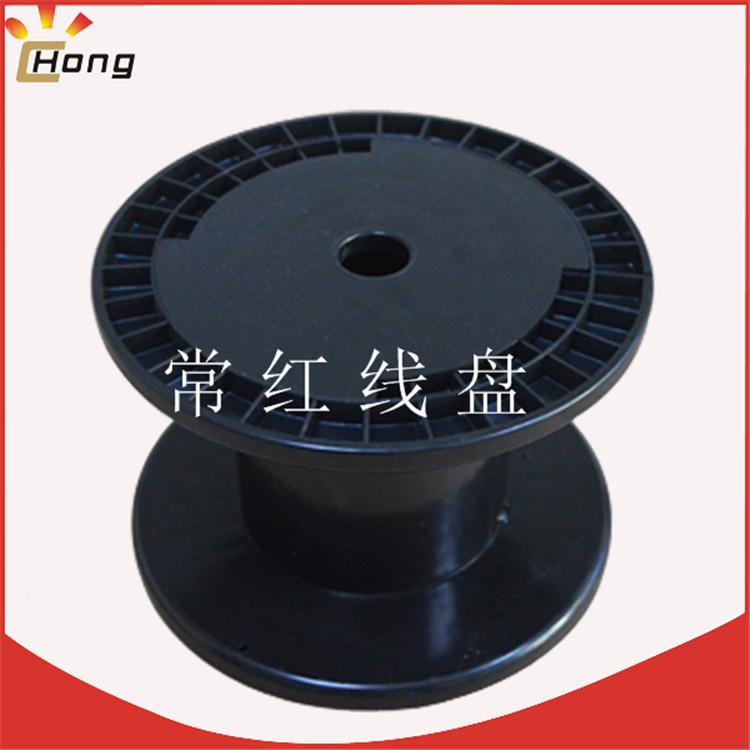 胶轴 200塑料线盘 电线绕线盘 黑色胶轴
