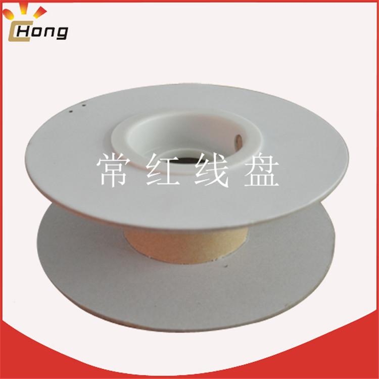 常红线盘售3D打印线专用纸盘 交货用线盘