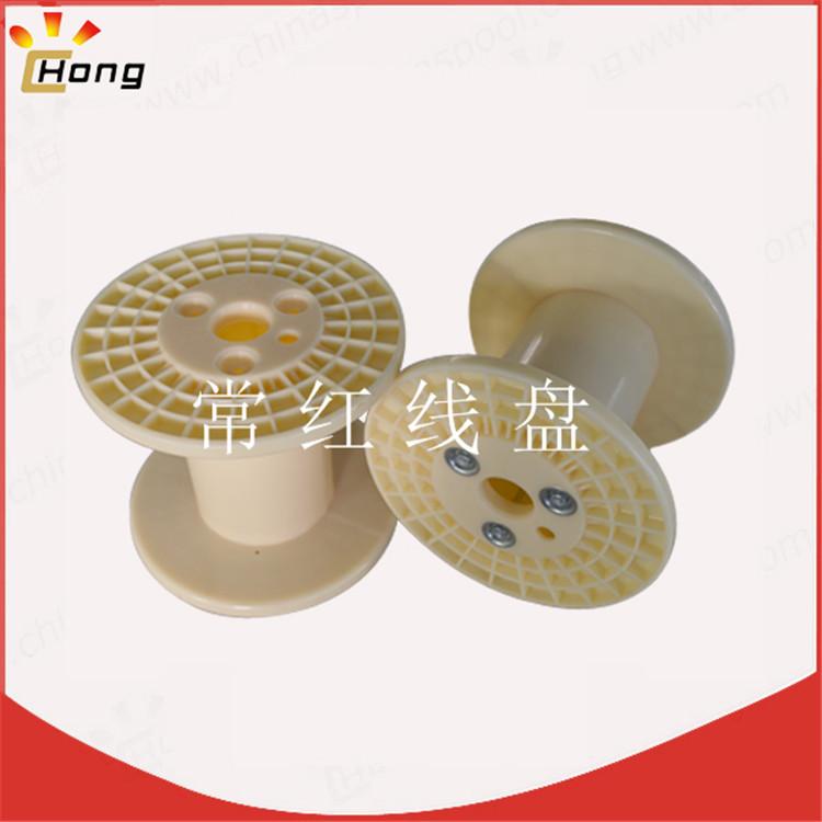 abs塑料线盘 220线盘 铜线绕线轮 漆包线线盘