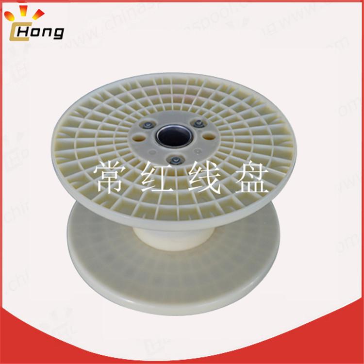 电缆线盘 塑料线盘 250线盘 塑料卷线盘 线缆盘