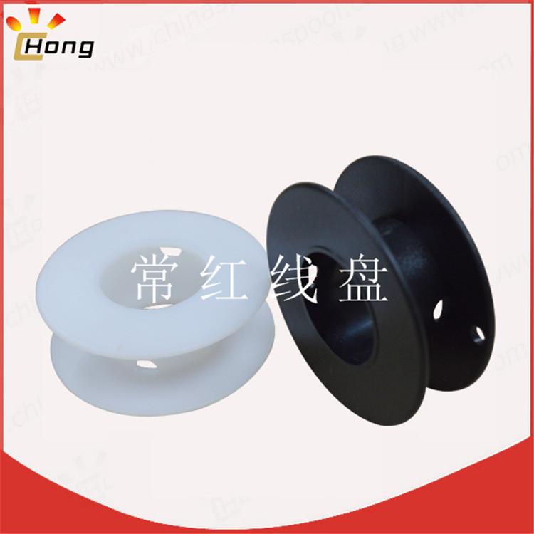线盘,塑料小线盘,发热丝专用胶轴