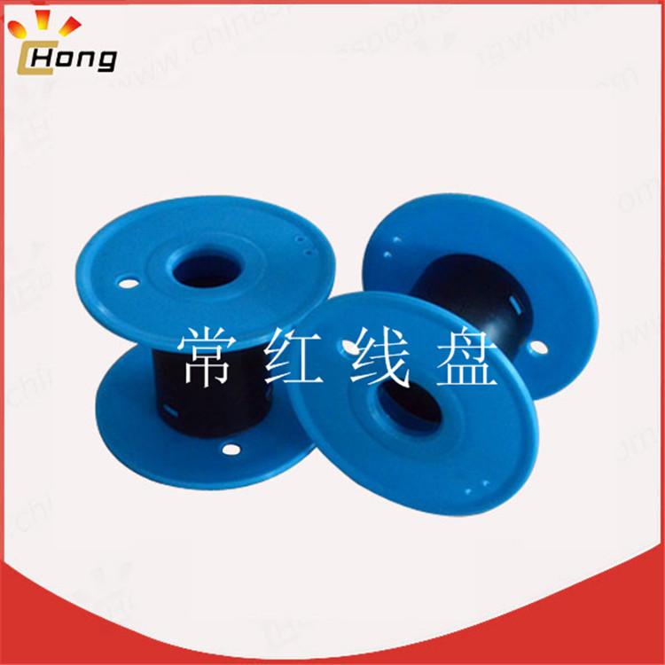 电线轮 塑料线轴 包装线盘 工字轮塑料线轴