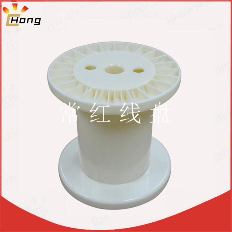 东莞线盘 专业定制塑料线盘 收线盘 轴子