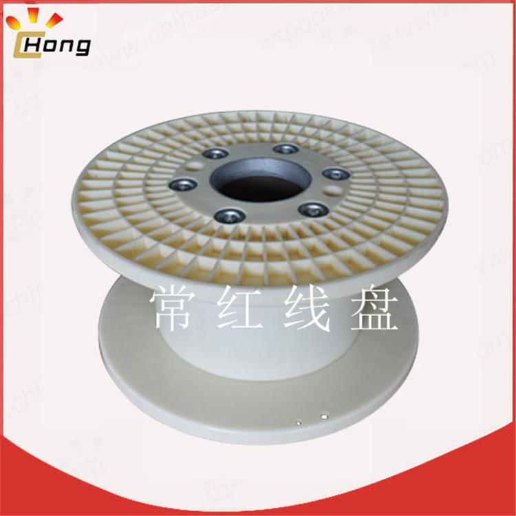 线盘 铜带塑料线盘 扁线线轴 ABS绕线盘