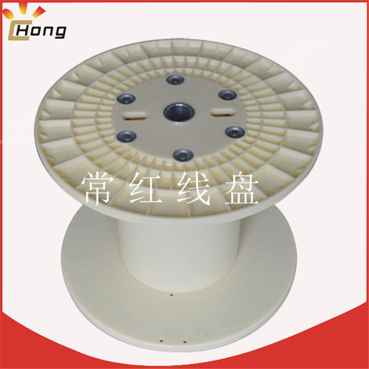 常红线盘 塑胶轴630mm  绞铜线或芯线线盘